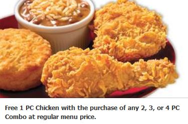 popeyes offer
