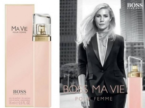 free-sample-ma-vie-fragrance-470x350.jpg