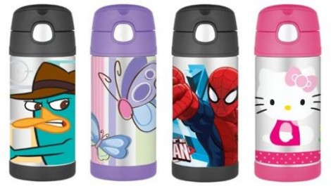 free-thermos-prize-pack-giveaway